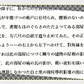 Photos: 2011-11-13 00:57:33
