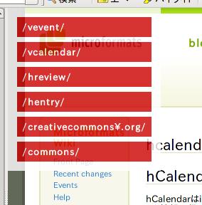 detect-in-html-src