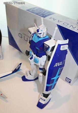 1/48 メガサイズモデル ガンダム ANAオリジナルカラーVer.の展示08