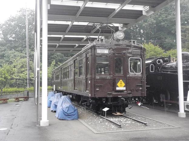-40 Series / Kumoha 40 bi-directional, [ Heritage ] @ Ome park