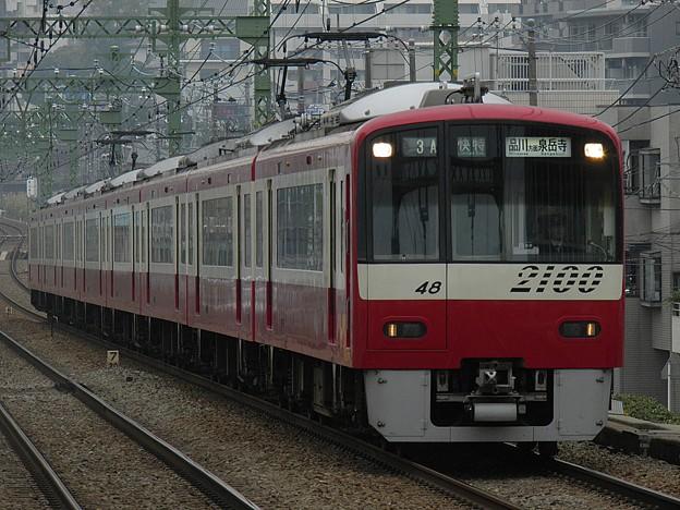 PB030026