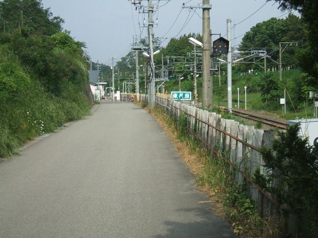 東長原駅 - 3