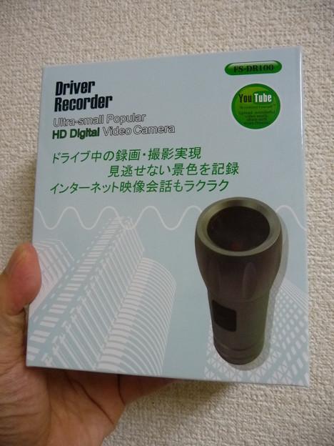 ドライブレコーダー・パッケージ表