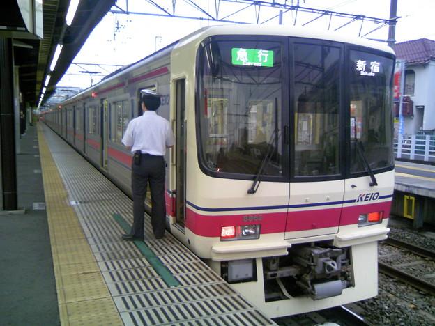 京王8000系(8712F+8812F) 急行新宿行き