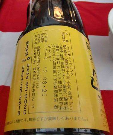 syouyuusu-220829-3