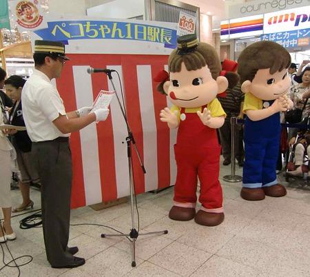 9月23日 大阪上本町駅 ペコちゃん-220923-1