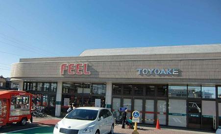 feel toyoaketen-221123-2