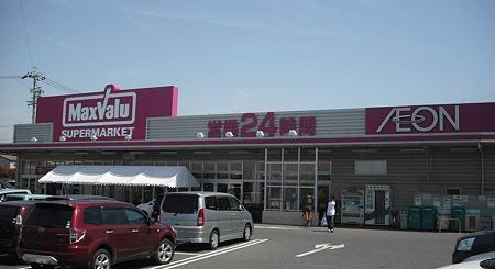 mv nishio-230515-2
