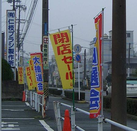 yamanaka koiketen-180312-2