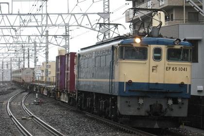 pf1041-20080320