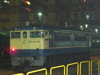 写真: pf1041-20090324
