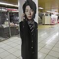 Photos: au×相葉雅紀