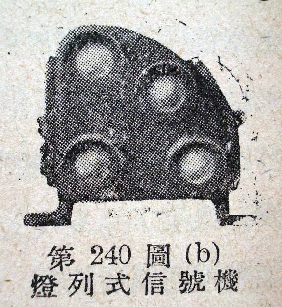 p223-fig240-b