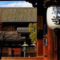 Photos: 東寺
