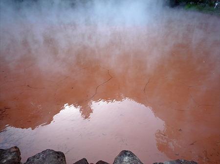 血の池地獄(3)