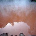写真: 血の池地獄(3)