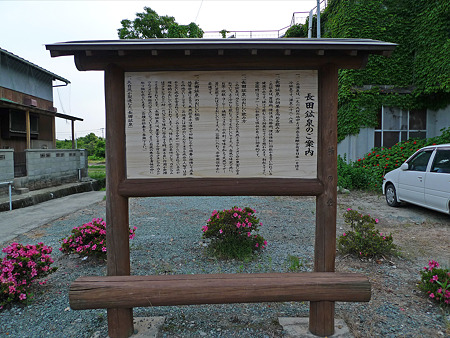 長田鉱泉場(3)