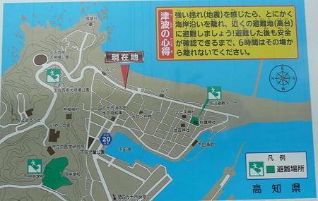 tosanisidakibokouen_map