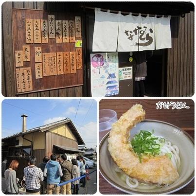 20111112 かけうどん(なかむら)