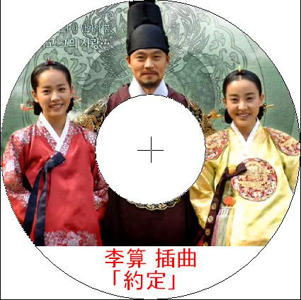 約定 CD