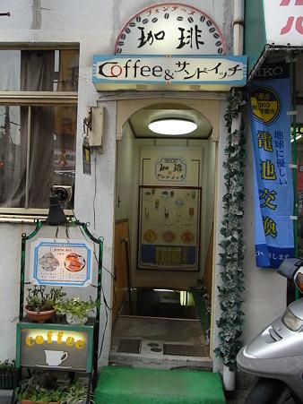 あの頃喫茶
