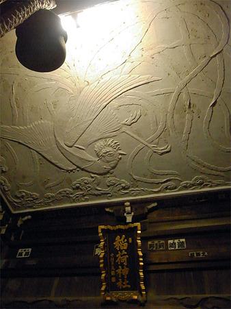 稲荷神社鏝絵