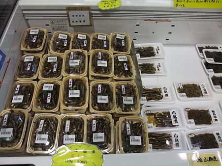 滋賀05・びわ湖大橋米プラザ9