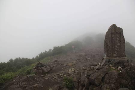 利尻岳-20100814-114220
