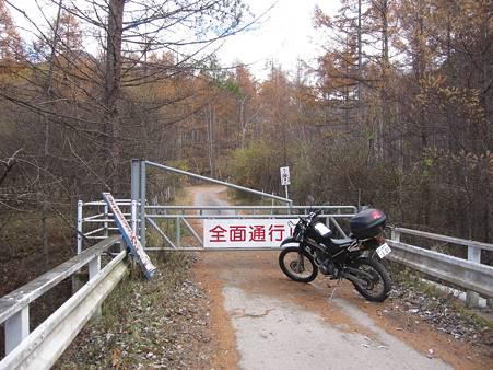 金峰山-20101110-135339