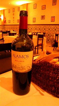 スペイン料理を堪能する夜5