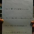 写真: きゃらめしアンケート☆
