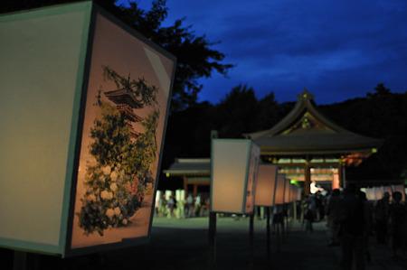 ぼんぼり祭り2010 02
