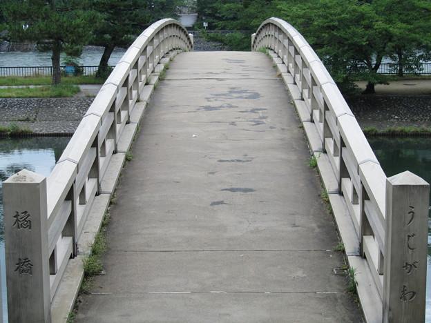 京都 宇治 -43