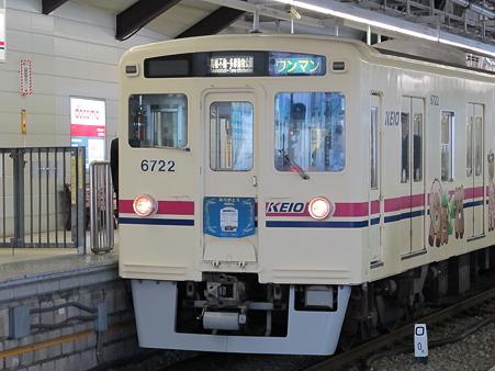 京王動物園線6000系